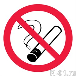 "Запрещающий знак P01 ""Запрещается курить"" - фото 3673"