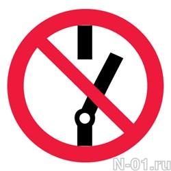 """Запрещающий знак P10 """"Не включать!"""" - фото 3682"""