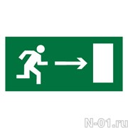 """Эвакуационный знак Е03 """"Направление к эвакуационному выходу направо"""""""