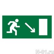 """Эвакуационный знак E07 """"Направление к эвакуационному выходу направо вниз"""" купить в Тольятти"""