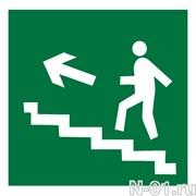 """Эвакуационный знак Е16 """"Направление к эвакуационному выходу по лестнице вверх (левосторонний)"""""""
