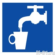 """Указательный знак D02 """"Питьевая вода"""""""