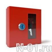 Шкаф для хранения ключа (ключница на 1 ключ)
