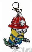 Миньон пожарный, брелок-кулон