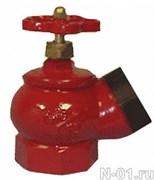 Клапан чугун угловой КПЧ-65 (муфта-цапка)