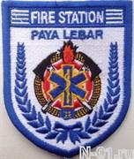 "Нашивка пожарная ""Fire station PAYA LEBAR"" (Сингапур)"