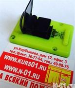 Задняя крышка для сигнализатора неподвижного состояния Super PASS II