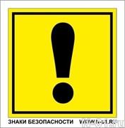 """Знак """"Начинающий водитель"""" (клеится изнутри салона)"""