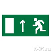 Направление к эвакуационному выходу прямо (левосторонний)