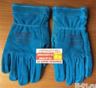 Перчатки пожарные профессиональные FIRECRAFT, текстиль GORE-TEX. Сертификат NFPA (США). Размер XXL