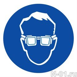 """Предписывающий знак М01 """"Работать в защитных очках"""" - фото 3772"""