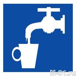 """Указательный знак D02 """"Питьевая вода"""" - фото 3870"""