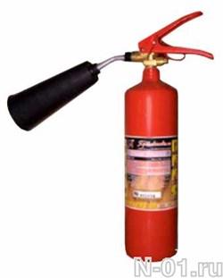 Огнетушитель углекислотный ОУ-1 (ВСЕ)