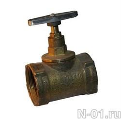 Клапан ДУ-50 латунь прямой 15БЗР (муфта-муфта) - фото 6052