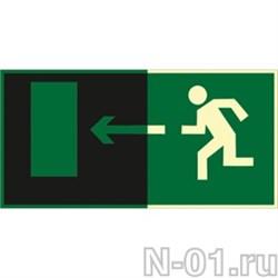 """Эвакуационный знак Е04 """"Направление к эвакуационному выходу налево"""" (фотолюминесцентный) - фото 6178"""
