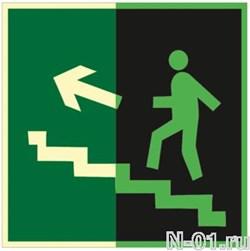 """Эвакуационный знак Е16 """"Направление к эвакуационному выходу по лестнице вверх"""" (фотолюминесцентный) - фото 8672"""