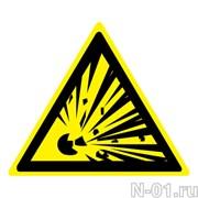 Взрывоопасно (пленка)