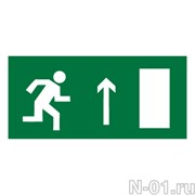 """Эвакуационный знак E11 """"Направление к эвакуационному выходу прямо (правосторонний)"""""""