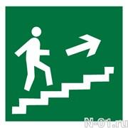 """Эвакуационный знак Е15 """"Направление к эвакуационному выходу по лестнице вверх (правосторонний)"""" купить в Тольятти"""