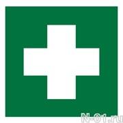 Аптечка первой медицинской помощи (пленка)