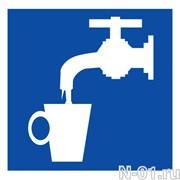 Питьевая вода (пленка)
