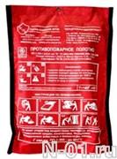 Противопожарное полотно ПП-300 (1,5 х 2,0 м) (кошма)
