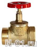 Клапан латунный прямоточный КПЛП 50-1 (муфта-цапка)