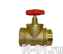 Клапан латунный прямоточный КПЛП 65-1 (муфта-цапка)