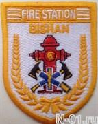 "Нашивка пожарная ""Fire station BISHAN"""