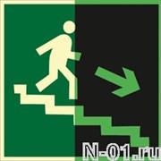 """Эвакуационный знак Е13 """"Направление к эвакуационному выходу по лестнице вниз"""" (фотолюминесцентный)"""