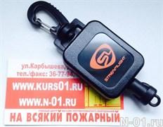 Ретрактор Gear Keeper для легкого пожарного фонаря или для выносной тангеты р/с