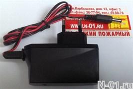 Зарядное устройство для группового фонаря ФОС