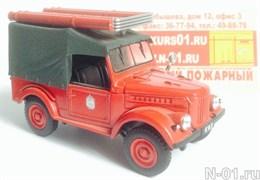 Модель пожарного автомобиля УАЗ