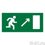 Направление к эвакуационному выходу направо вверх