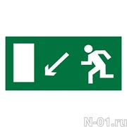 Направление к эвакуационному выходу налево вниз