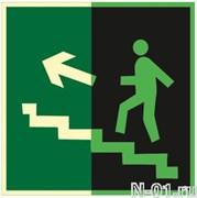 """Эвакуационный знак Е16 """"Направление к эвакуационному выходу по лестнице вверх"""" (фотолюминесцентный)"""